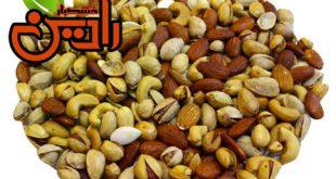 خرید آجیل شب عید به صورت آنلاین