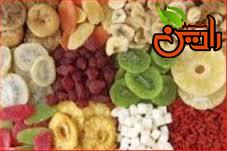 خواص میوه های خشک برای سلامتی