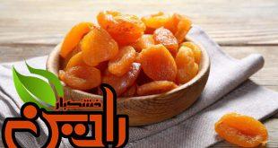 خرید آلو خورشتی به صورت اینترنتی