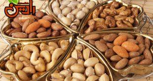 صادرات خشکبار ارزان