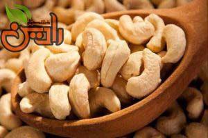 صادرات بادام هندی