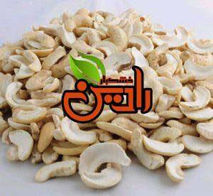 فروش بادام هندی خام