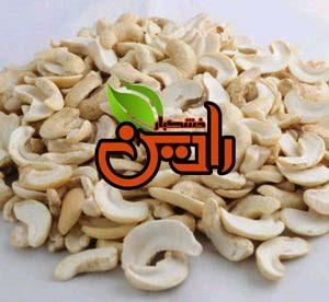 مرکز فروش بادام هندی عمده در تبریز