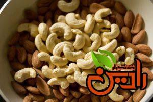پخش عمده بادام هندی