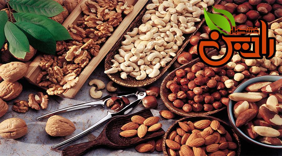 قیمت خرید آجیل شب عید